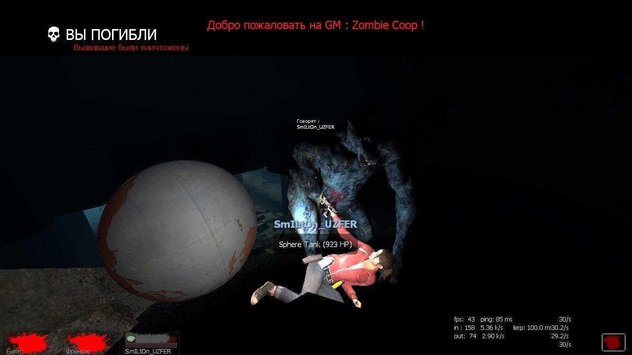 Красная шапочка и Волк)